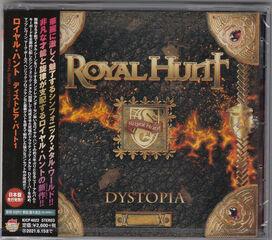 Royal Hunt - Dystopia Part 1 (incl. Bonus Material)