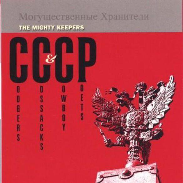 Codgers Cossacks & Cowboy Poets