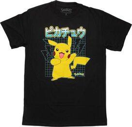 Pokemon Pikachu Grid T-Shirt