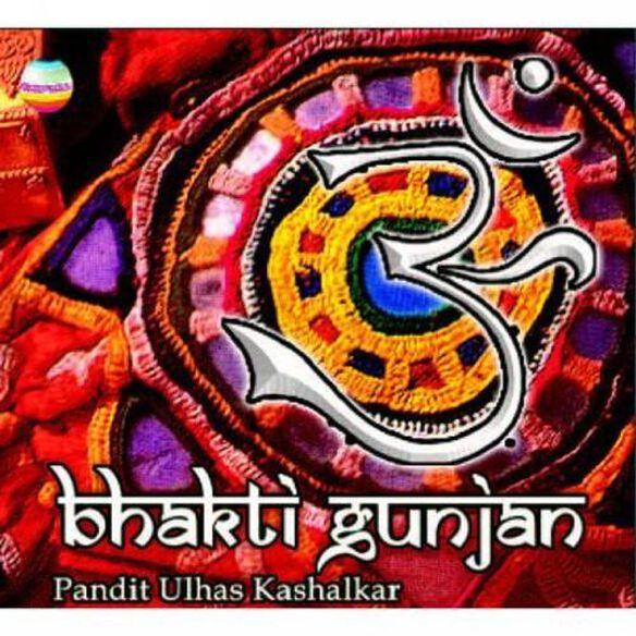 Bhakti Gunjan: Devotional Songs