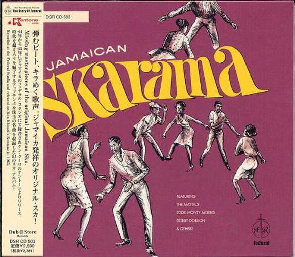 Various Artists - Jamaican Skarama