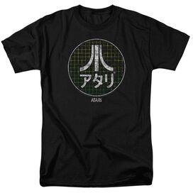 Atari Japanese Grid Short Sleeve Adult T-Shirt
