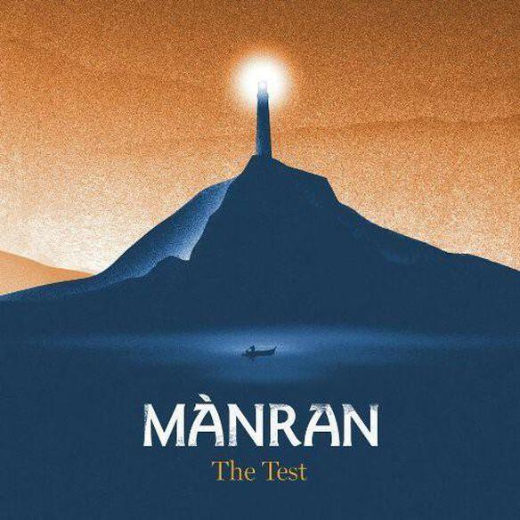 Manran - The Test