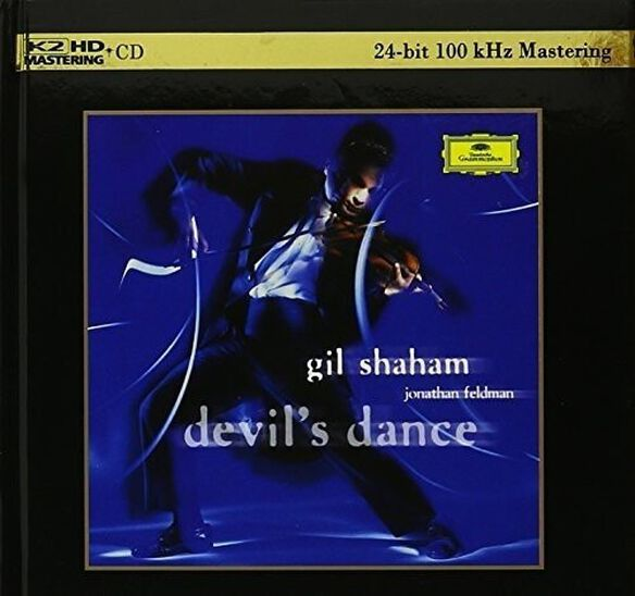 Gil Shaham - Gil Shaham & Jonathan Feldman - The Devil's Dance (K2 HD Mastering)