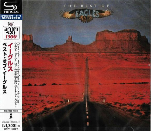 The Eagles - Best Of (1985) (SHM-CD)