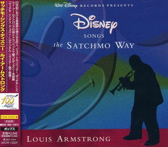 Louis Armstrong - Satchimo Way
