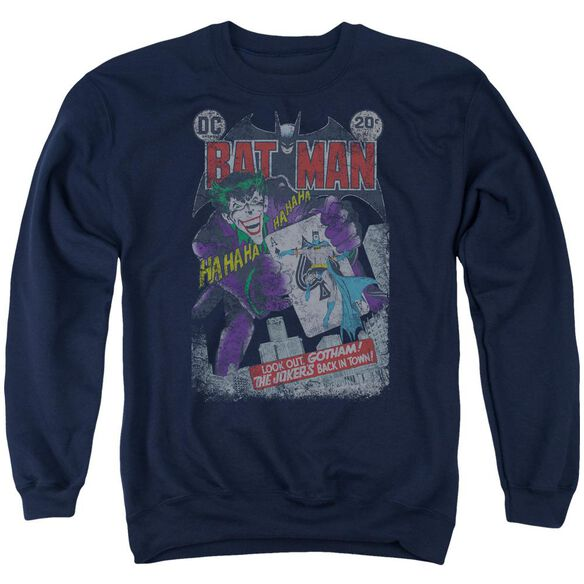 Batman #251 Distressed Adult Crewneck Sweatshirt