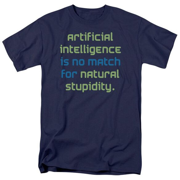 Artifical Intelligence Short Sleeve Adult T-Shirt