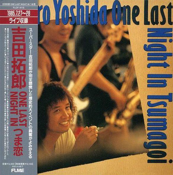 Yoshida Takuro One Last (Jmlp) (Jpn)