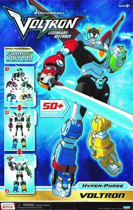 VOLTRON HYPERPHASE PX 5PC GIFT SET SDCC 2018