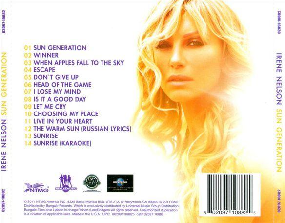 Sun Generation 0312