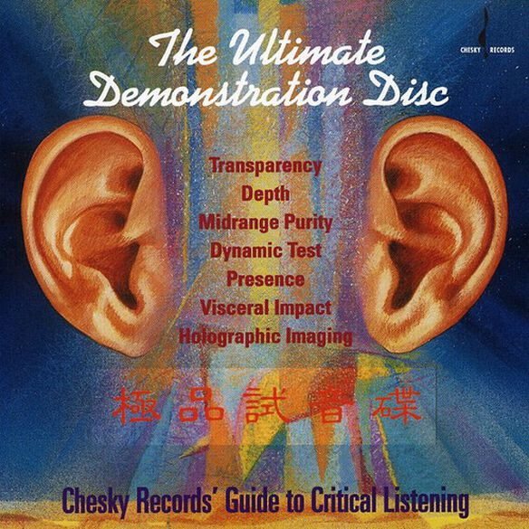 Various Artists - Ultimate Demonstration Disc 1 / Various
