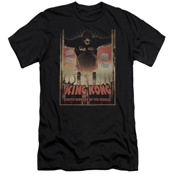 King Kong Eighth Wonder Of The World Hbo Short Sleeve Adult T-Shirt