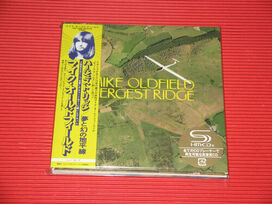 Mike Oldfield - Hergest Ridge: Deluxe Edition (SHM-CD + DVD)