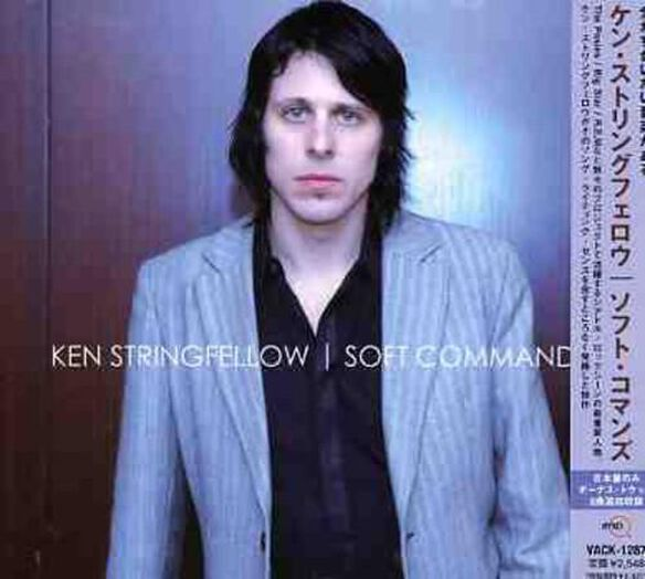 Soft Commands (Bonus Tracks) (Jpn)