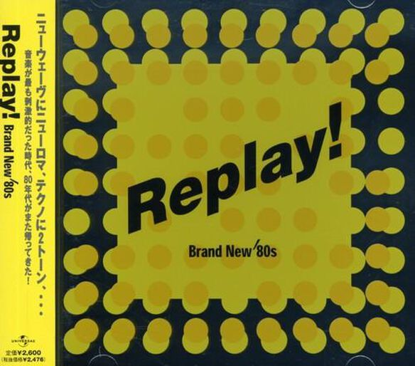 Replay: Brand New 80 S / Various (Jpn)