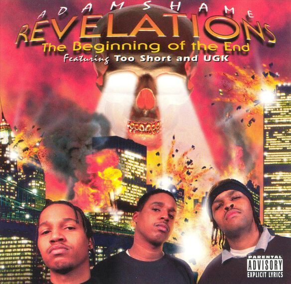 Revelations:The Begin0198