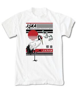 Riot Society - Jaxa Crane T-Shirt
