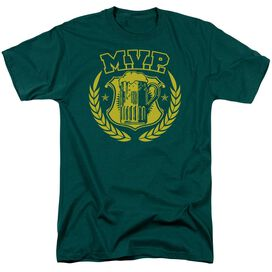 Beer Game Mvp Short Sleeve Adult Hunter Green T-Shirt