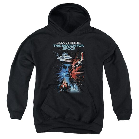 Star Trek Search For Spock(Movie) Youth Pull Over Hoodie