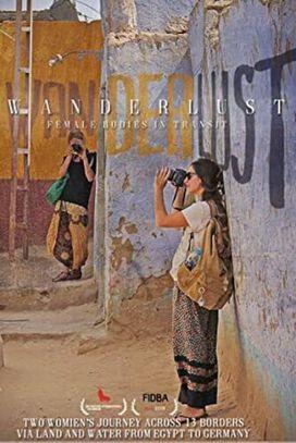 Wanderlust: Female Bodies In Transit