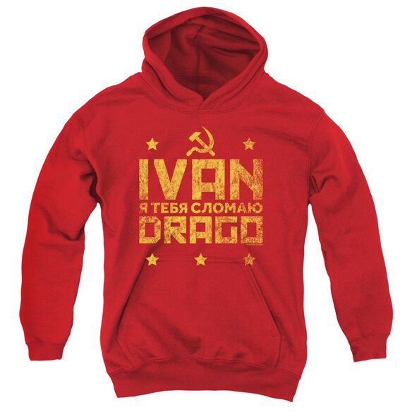 Rocky Iv Drago Break Youth Pull Over Hoodie