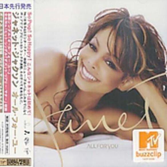 All For You (Bonus Track) (Jpn)