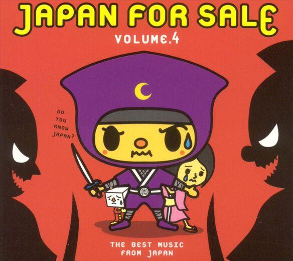 Japan For Sale V4 1004
