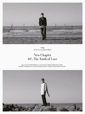 TVXQ! - 15th Anniversary Special Album: New Chapter #2 - The Truth of Love