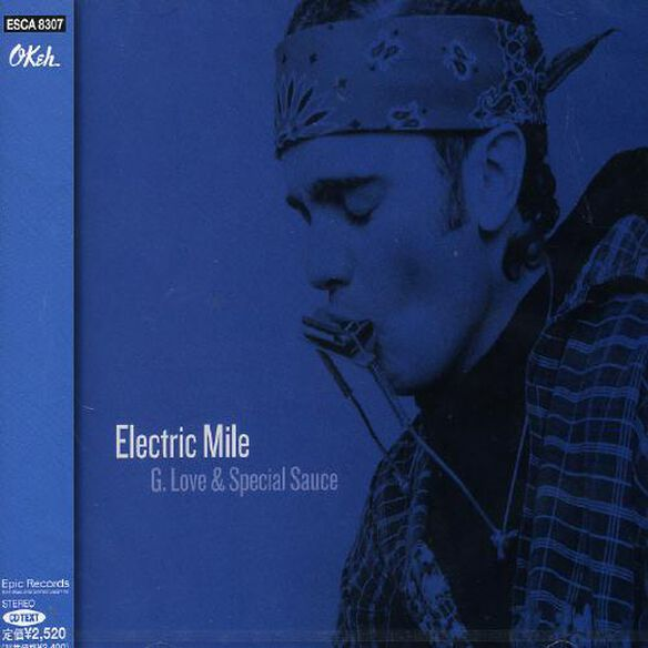 Electric Mile (Bonus Cd) (Bonus Tracks) (Jpn)