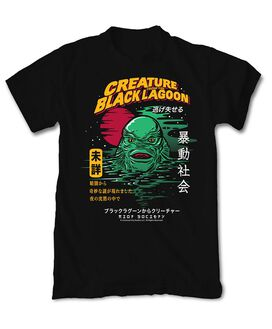 Riot Society - Creature from the Black Lagoon Kanji T-Shirt