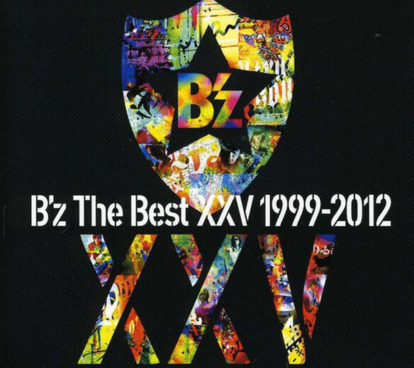 B'z - Best 25 1999-12