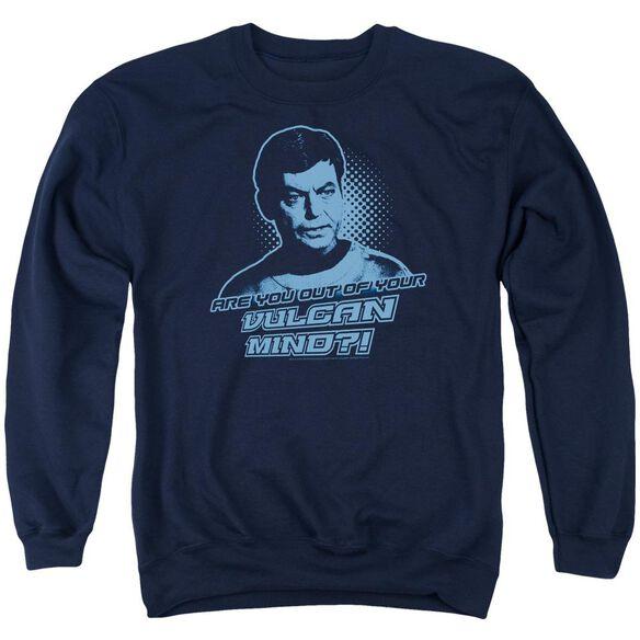 St Original Vulcan Mind Adult Crewneck Sweatshirt
