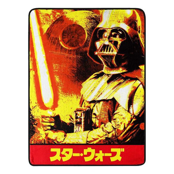 Star Wars - Darth Vader Kanji Blanket