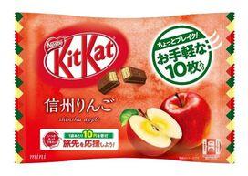 Kit Kat - Shinshu Apple