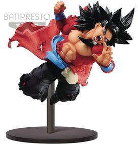 Dragon Ball Super - Super Saiyan 4 Son Gokou Xeno Heroes 9th Anniversary Prize Figure