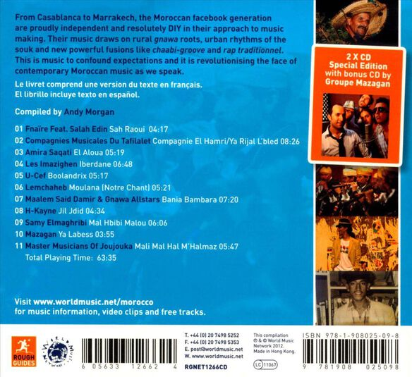 Morocco (2 Nd Ed. 2 Cd)0212