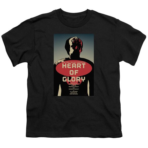 Star Trek Tng Season 1 Episode 20 Short Sleeve Youth T-Shirt