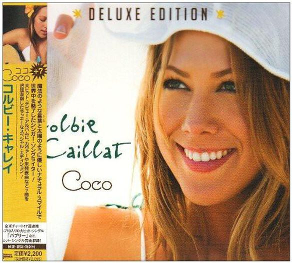 Coco Ultimate Edition (Jpn)