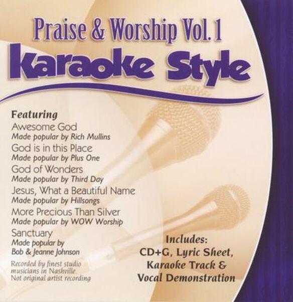 Karaoke Style: Praise & Worship 1 / Various
