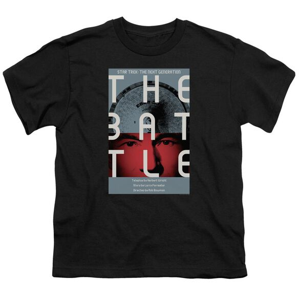 Star Trek Tng Season 1 Episode 9 Short Sleeve Youth T-Shirt