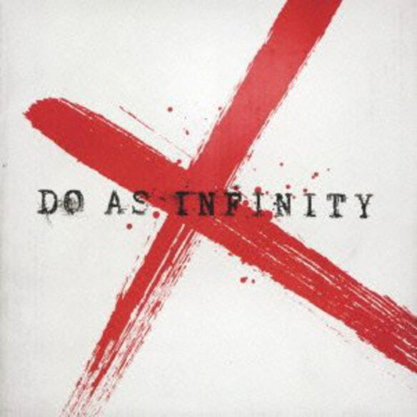 Do as Infinity - X