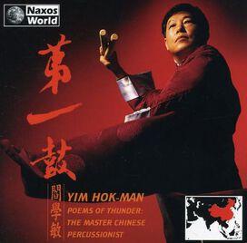 Yim Hok-Man - Poems of Thunder