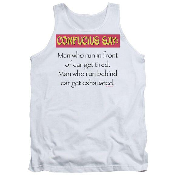 Confucius Adult Tank