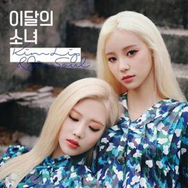 Kim Lip & Jinsoul - Kim Lip & Jinsoul