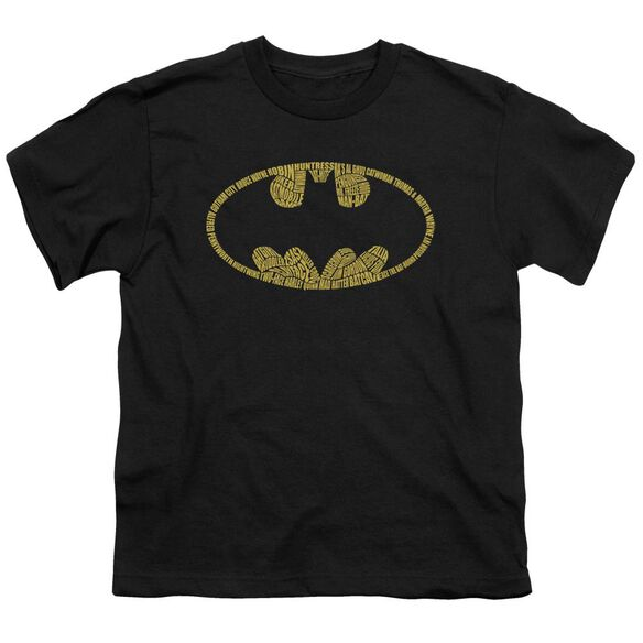 Batman Word Logo Short Sleeve Youth T-Shirt