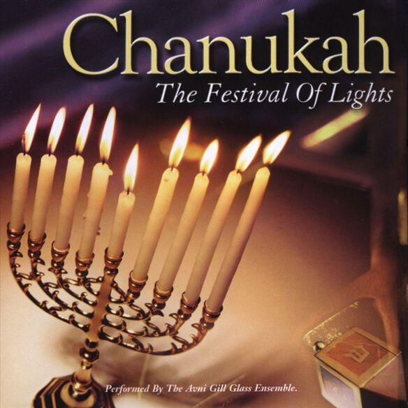 Chanukah The Festi