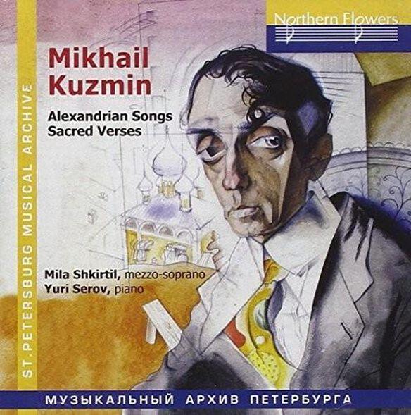 Mikhail Kuzmin Alexandrian Songs Sacred Verses
