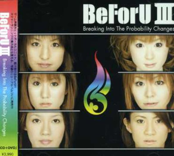 Beforu - 3 Breaking Into the Probabability