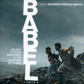 Gustavo Santaolalla - Babel [Original Soundtrack]